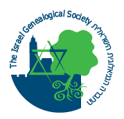 The Israel Genealogical Society