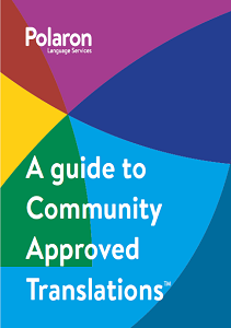 A Guide to Community Approved Translations
